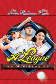 Old Skool - A league of their own - Poster.jpg