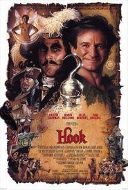 _Old Skool - Hook - Poster_